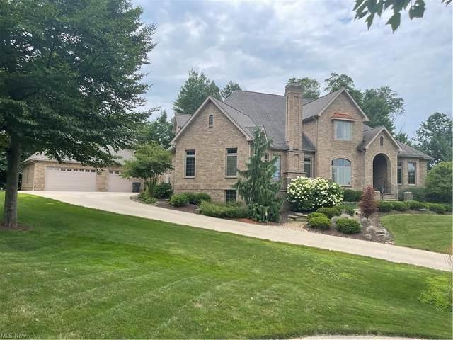 1580 Eagle Watch Street NE, Canton, OH 44721 (MLS #4303508) :: TG Real Estate