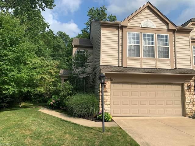267 Preston Lane, Broadview Heights, OH 44147 (MLS #4303794) :: TG Real Estate
