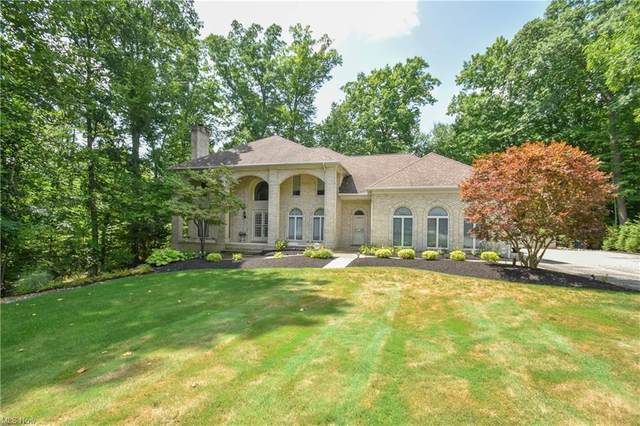 17480 Lakesedge Trail, Chagrin Falls, OH 44023 (MLS #4306133) :: The Holden Agency