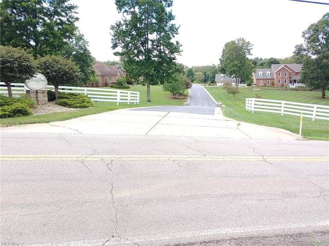 Lot 2 Kadie Lane, Zanesville, OH 43701 (MLS #4307247) :: TG Real Estate