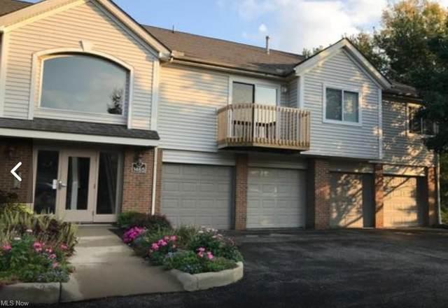 1465 Buckingham Gate Boulevard E, Cuyahoga Falls, OH 44221 (MLS #4308801) :: RE/MAX Edge Realty
