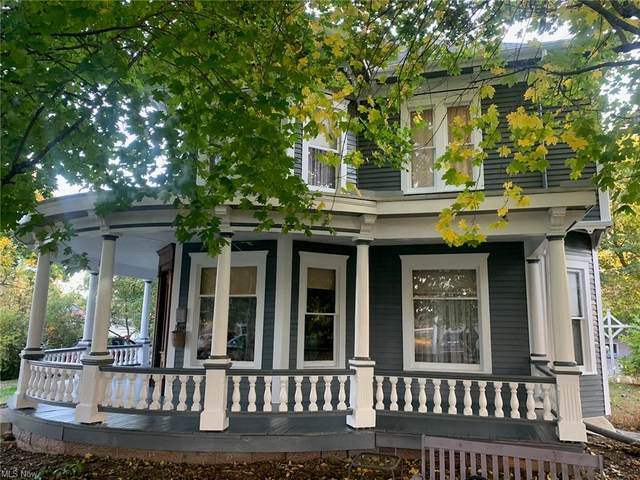 1201 North Street, Caldwell, OH 43724 (MLS #4311569) :: RE/MAX Edge Realty