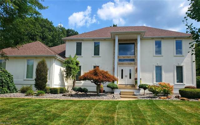 8545 Reserve Court, Youngstown, OH 44514 (MLS #4311770) :: RE/MAX Trends Realty