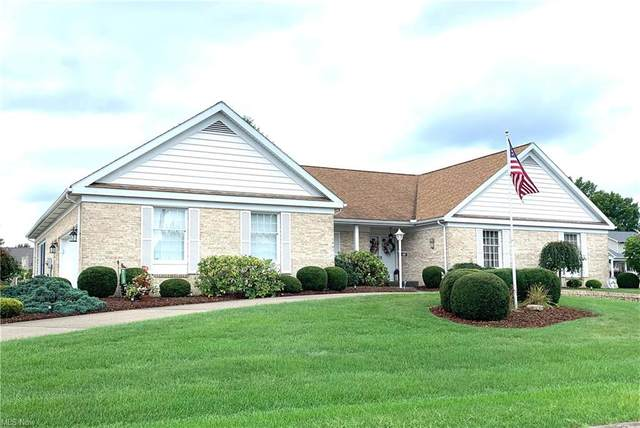 647 Meadow Place, Columbiana, OH 44408 (MLS #4313281) :: RE/MAX Trends Realty