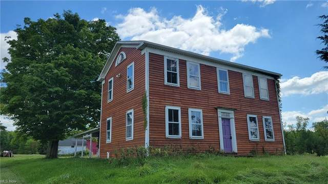 525 S Bissell Road, Aurora, OH 44202 (MLS #4314967) :: RE/MAX Edge Realty