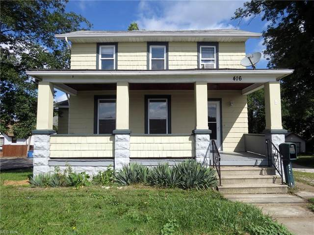 416 Cleveland Street, Elyria, OH 44035 (MLS #4315039) :: Krch Realty