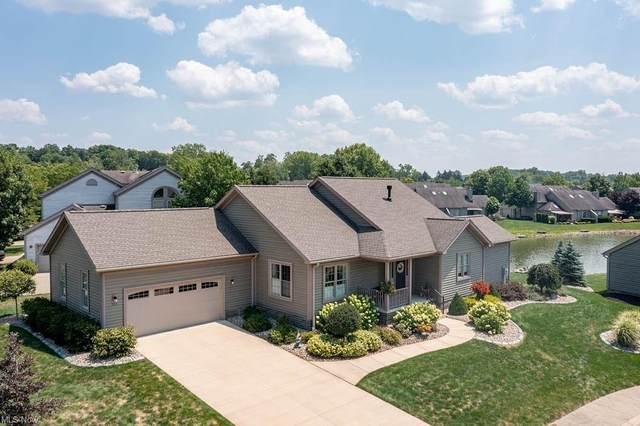 523 Windjammer Drive, Columbiana, OH 44408 (MLS #4315645) :: TG Real Estate