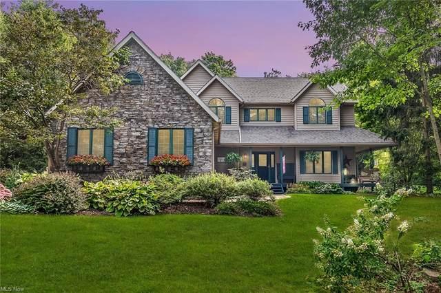 16291 Wake Robin Drive, Newbury, OH 44065 (MLS #4317021) :: Keller Williams Legacy Group Realty