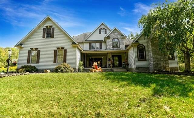 1843 N Medina Line Road, Akron, OH 44333 (MLS #4317038) :: TG Real Estate