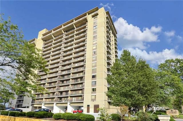 12500 Edgewater Drive #1501, Lakewood, OH 44107 (MLS #4317062) :: The Art of Real Estate