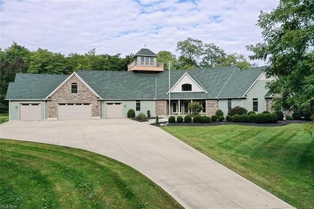 7000 Wadsworth Road, Medina, OH 44256 (MLS #4317200) :: TG Real Estate