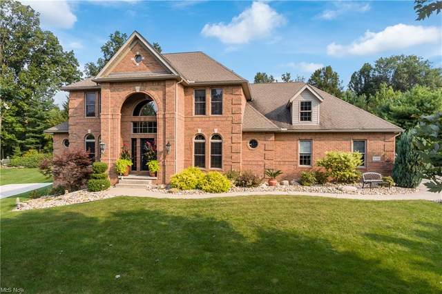 6749 Chatsworth Street NW, Canton, OH 44718 (MLS #4317255) :: RE/MAX Edge Realty