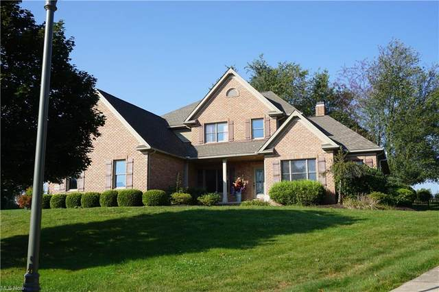 6089 Kinloch Court Circle NW, Massillon, OH 44646 (MLS #4317596) :: Tammy Grogan and Associates at Keller Williams Chervenic Realty