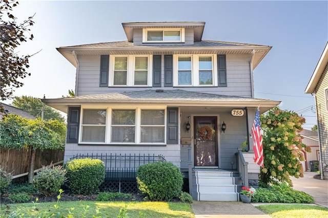 755 Rotch Avenue NE, Massillon, OH 44646 (MLS #4317968) :: RE/MAX Trends Realty