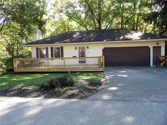 249 Parkview Drive, Hubbard, OH 44425 (MLS #4318204) :: TG Real Estate