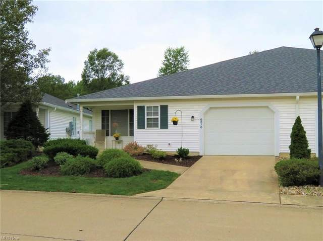 6876 Paradise Way, North Ridgeville, OH 44039 (MLS #4318850) :: The Holden Agency