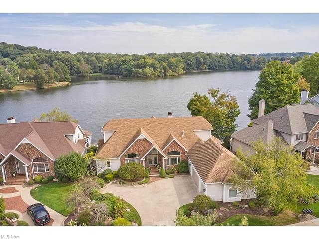 313 Lake Pointe Drive, Bath, OH 44333 (MLS #4318895) :: Keller Williams Legacy Group Realty