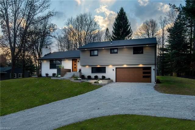 7936 S Gannett Road, Sagamore Hills, OH 44067 (MLS #4318964) :: The Holden Agency