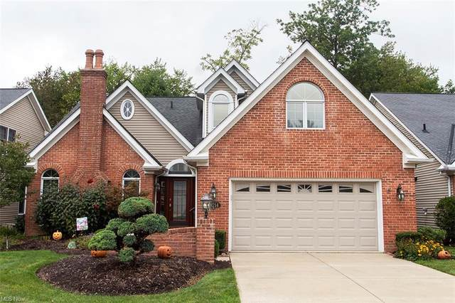 19214 Bridge Path, Strongsville, OH 44136 (MLS #4319470) :: The Holden Agency