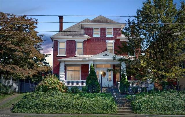 1354 Market Street, Parkersburg, WV 26101 (MLS #4320525) :: RE/MAX Edge Realty