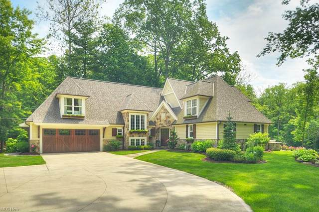 7305 River Road, Olmsted Falls, OH 44138 (MLS #4323272) :: The Holden Agency