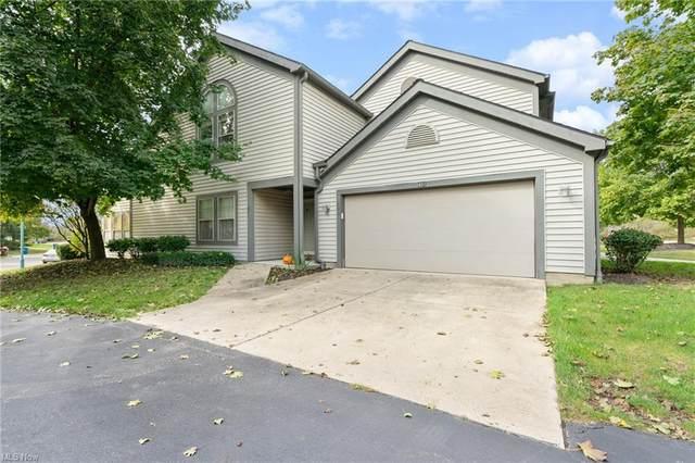 401 N Arrowhead Bay Avenue #1, Columbiana, OH 44408 (MLS #4324488) :: Select Properties Realty