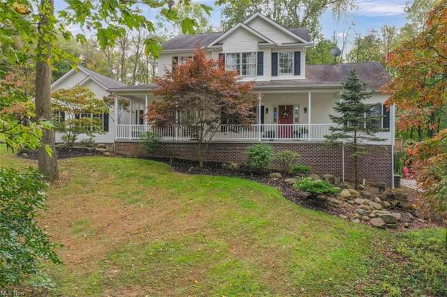1942 W. Comet Road, New Franklin, OH 44216 (MLS #4324551) :: The Art of Real Estate