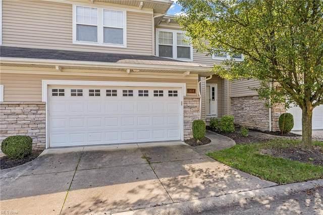 264 Crescent Ridge Drive, Seven Hills, OH 44131 (MLS #4324877) :: Jackson Realty