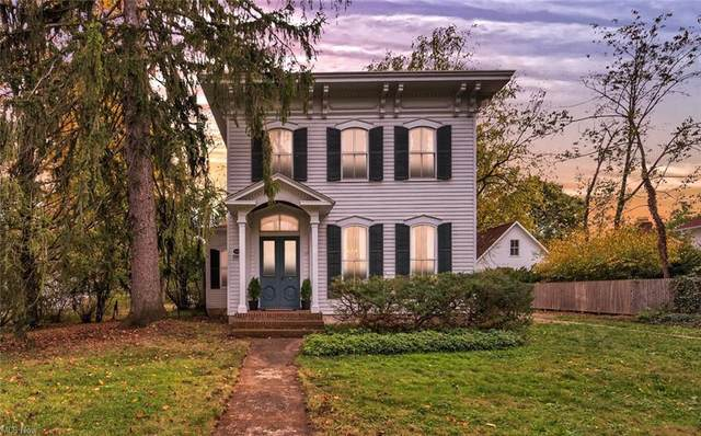110 E Streetsboro Street, Hudson, OH 44236 (MLS #4325266) :: RE/MAX Edge Realty