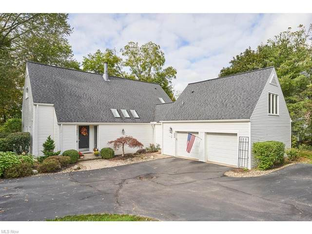 996 Goldenrod Trail, Aurora, OH 44202 (MLS #4325499) :: Select Properties Realty