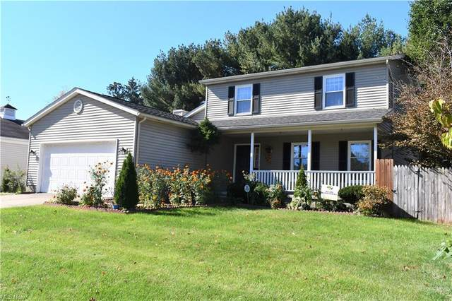 2388 Providence Boulevard, Cuyahoga Falls, OH 44221 (MLS #4327648) :: RE/MAX Trends Realty