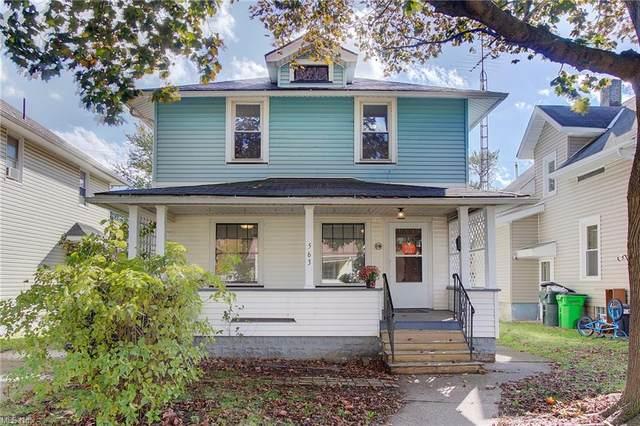 563 Neale Avenue SW, Massillon, OH 44647 (MLS #4328036) :: RE/MAX Edge Realty
