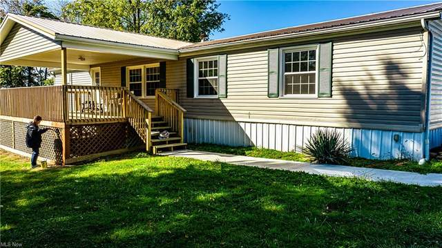 779 Ross Road, New Cumberland, WV 26047 (MLS #4328236) :: Krch Realty