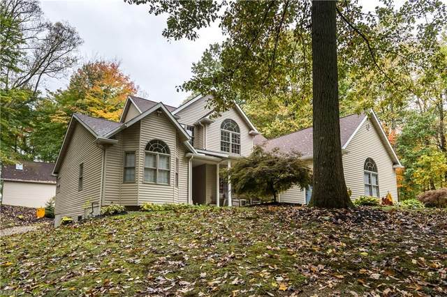 3217 Woods Trail, Kent, OH 44240 (MLS #4328664) :: RE/MAX Trends Realty