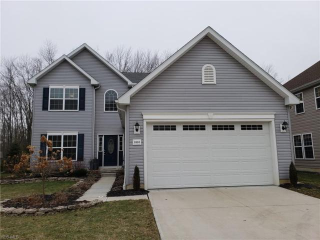 9880 Evan Miller Trl, Olmsted Township, OH 44138 (MLS #4065410) :: RE/MAX Edge Realty