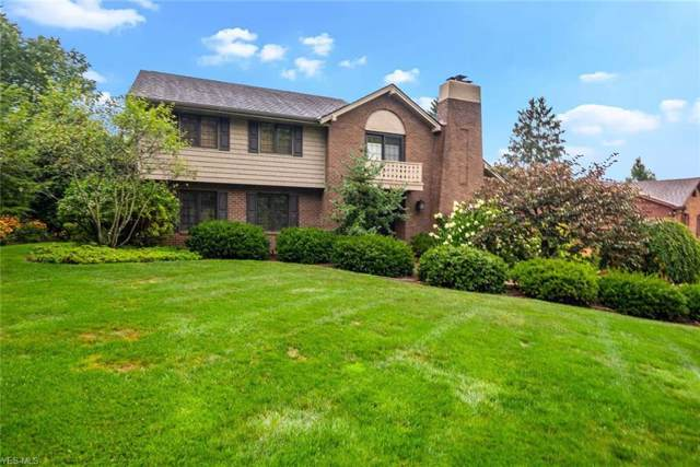 3135 Midvale Road NW, Canton, OH 44718 (MLS #4126337) :: RE/MAX Trends Realty