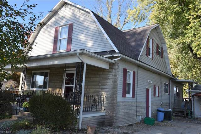 401 37th Street, Vienna, WV 26105 (MLS #4137375) :: RE/MAX Trends Realty