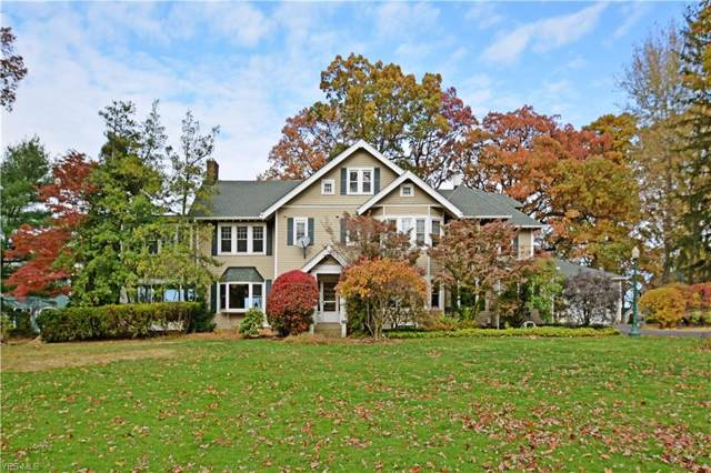 24736 Lake Road, Bay Village, OH 44140 (MLS #4144946) :: RE/MAX Trends Realty