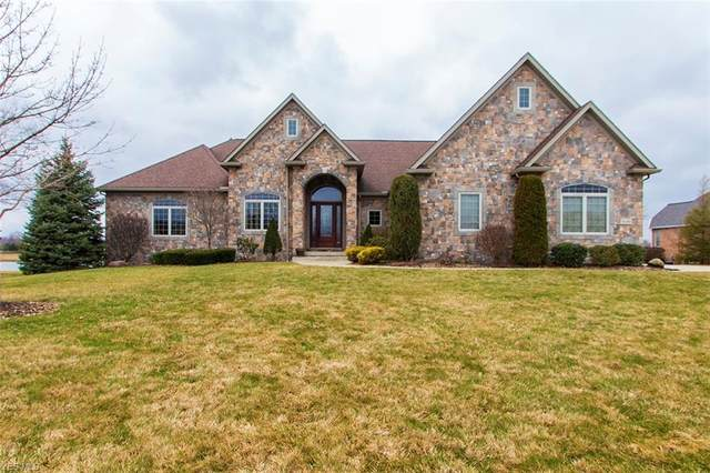 4160 Fox Meadow Drive, Medina, OH 44256 (MLS #4163037) :: RE/MAX Valley Real Estate