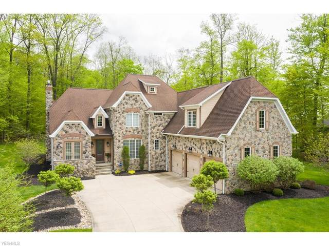 2141 Chuckery Lane, Bath, OH 44333 (MLS #4186787) :: Tammy Grogan and Associates at Cutler Real Estate