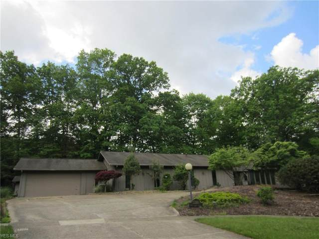 12283 Moss Ridge Circle, Strongsville, OH 44136 (MLS #4189644) :: The Holly Ritchie Team