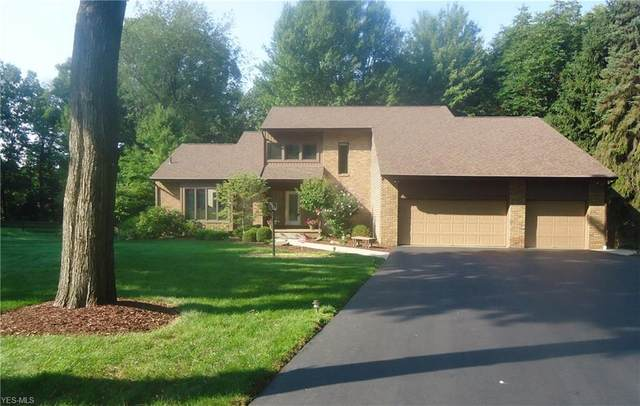 646 Shadowood SE, Warren, OH 44484 (MLS #4220762) :: The Holly Ritchie Team