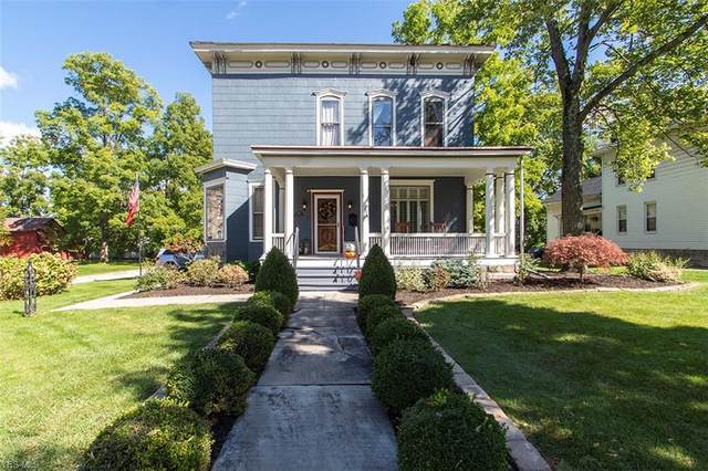 560 S Court Street, Medina, OH 44256 (MLS #4222892) :: Keller Williams Chervenic Realty