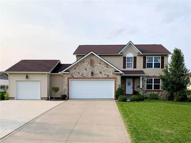 2807 Lakeview Drive, Uniontown, OH 44685 (MLS #4223844) :: RE/MAX Trends Realty