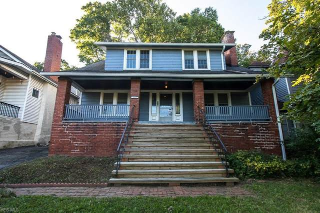 2832 Mayfield Road, Cleveland Heights, OH 44118 (MLS #4224520) :: Keller Williams Chervenic Realty