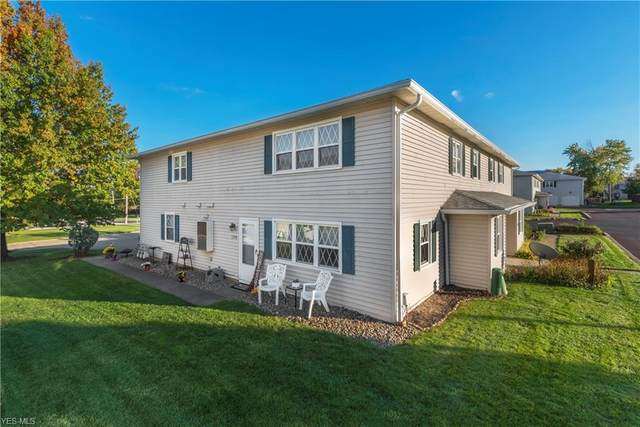 1198 Queens Avenue, Brunswick, OH 44212 (MLS #4230487) :: The Holden Agency