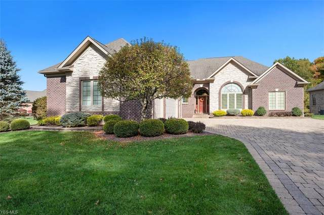 4087 Dobbins #15, Poland, OH 44514 (MLS #4231635) :: The Holly Ritchie Team