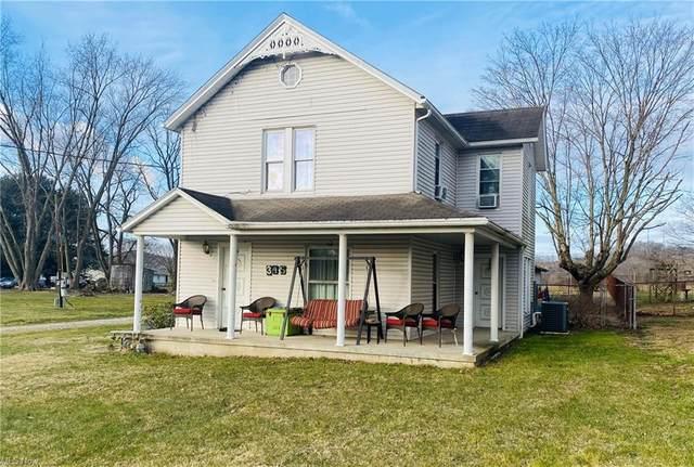345 Greene Street, Newport, OH 45768 (MLS #4232432) :: RE/MAX Trends Realty