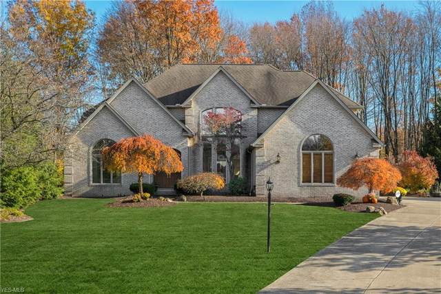 6615 Morningside Drive, Brecksville, OH 44141 (MLS #4234728) :: RE/MAX Trends Realty