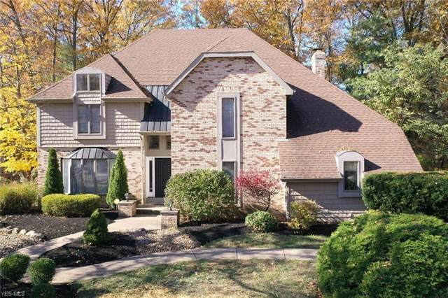 2380 Georgia Drive, Westlake, OH 44145 (MLS #4238519) :: RE/MAX Trends Realty